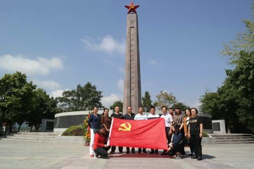 县残联组织党员干部赴巴中开展廉政警示教育活动